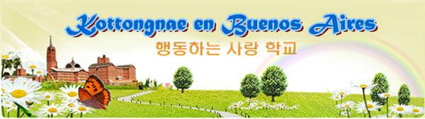 """El Hospice participó del evento """"Kottongnae en Buenos Aires: ¡El amor en acción!"""""""